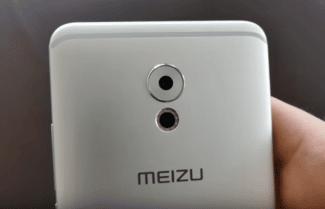 ג'ירפה בודקת: Meizu Pro 6 Plus
