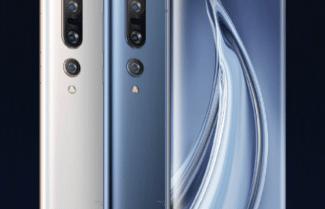 הוכרזו: Xiaomi Mi10 ו- Xiaomi Mi 10 Pro