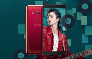 הוכרז: HTC U11 EYEs – מסך 6 אינץ' ומצלמה קדמית כפולה