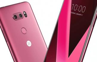 בקרוב אצלנו? LG מציגה צבע חדש ל-LG V30