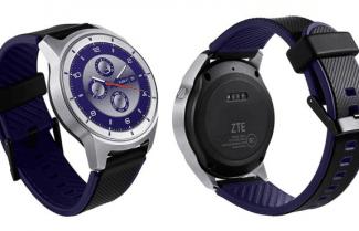 הגיע הזמן: ZTE מכריזה על שעון חכם ראשון; המחיר 192 דולרים