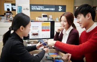 דרום קוריאה: למעלה מ-20 אלף רכשו את ה-LG G6 ביום ההשקה הראשון
