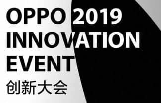 חברת Oppo שולחת הזמנות למסיבת עיתונאים בברצלונה; מה נראה שם?