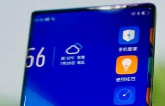 """מה דעתכם? חברת אופו הסינית נותנת הצצה ראשונה ל-""""Waterfall Screen"""""""