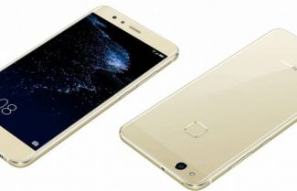 וואווי משיקה בישראל את ה-Huawei P10 Lite לשוק הבינוני; המחיר 1,499 שקלים