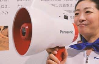 המגפון החדש של פנסוניק יודע לתרגם שפות בזמן אמת
