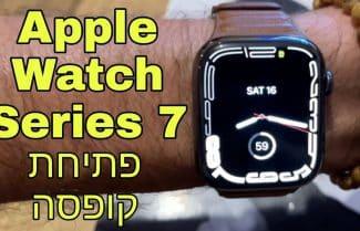 ג׳ירפה פותחת קופסה: Apple Watch 7