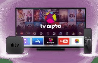 ג'ירפה בודקת: סלקום TV משולב עם אפל TV
