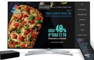 מזמינים פיצה דרך הממיר: פרטנר TV ודומינו'ס פיצה מכריזות על שיתוף פעולה