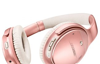 דיל Shopping IL: אוזניות BOSE QuietComfort QC35 II