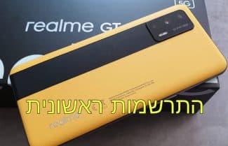 ג׳ירפה מתרשמת: Realme GT סמארטפון עם נתוני פרמיום עם מחיר תחרותי