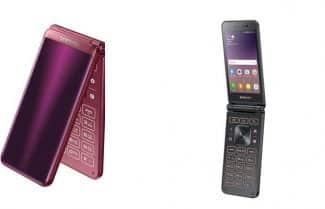 סמסונג מכריזה על Galaxy Folder 2 לשוק הביתי; המחיר כ-260 דולרים