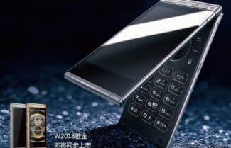הוכרז: סמסונג W2018 – מכשיר בתצורת 'צדפה' עם מצלמה סופר-מתקדמת