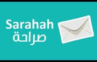 קללות, איומים והערות מיניות: ברוכים הבאים לאפליקציית המסרים Sarahah