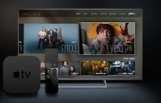 ג׳ירפה בודקת: מה חדש בשרות הטלוויזיה +Yes