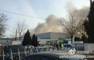 לא נעים: המפעל שגרם ל-Galaxy Note 7 להתלקח, נשרף בעצמו