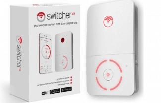 דיל ב-KSP: מפסק חכם לדוד שמש Switcher V2 – במחיר מטורף!