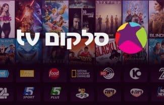סלקום משדרגת את השירותים באפל TV ובאנדרואיד TV