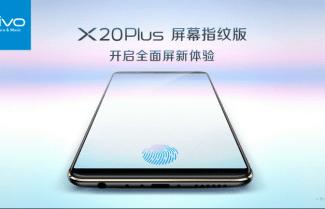הראשונה: Vivo הסינית משיקה סמארטפון עם חיישן טביעת אצבע מתחת למסך