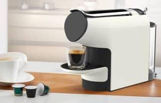 מכונת הקפה של שיאומי עכשיו במחיר מיוחד באתר גירבסט