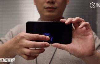שיאומי מכריזה על הדור הבא לחיישן טביעת אצבע מתחת למסך