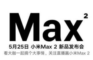 שיאומי תכריז על ה-Xiaomi Mi Max 2 באירוע שיתקיים ב-25 במאי