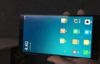 האם תמונות חדשות חושפות את ה-Xiaomi Mi 6?