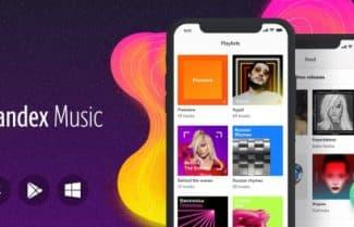הושקה בישראל: Yandex Music בגרסה מלאה בעברית